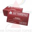 """Визитки от РПК """"На Красной горке"""", печать белым тонером,Touch cover 300 гр./кв.м"""