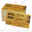 Печать визиток на дизайнерской бумаге в Люберцах