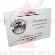 Печать пригласительных Люберцы,Majestic 300 гр./кв.м, белое золото