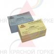 Оперативная печать визиток Люберцы,бумага Majestic 300 гр