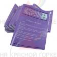 Изготовление журналов А-4 Люберцы,Обложка 130 гр/м,блок 80гр/м